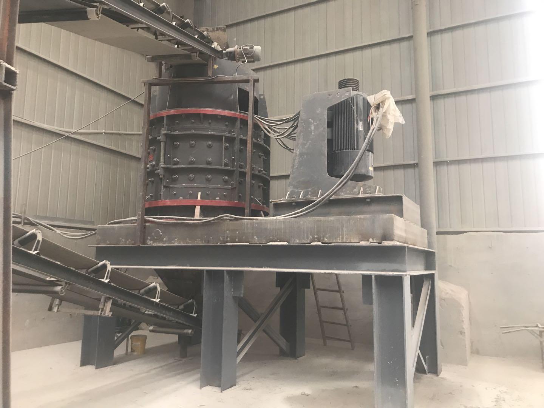 立轴破碎机