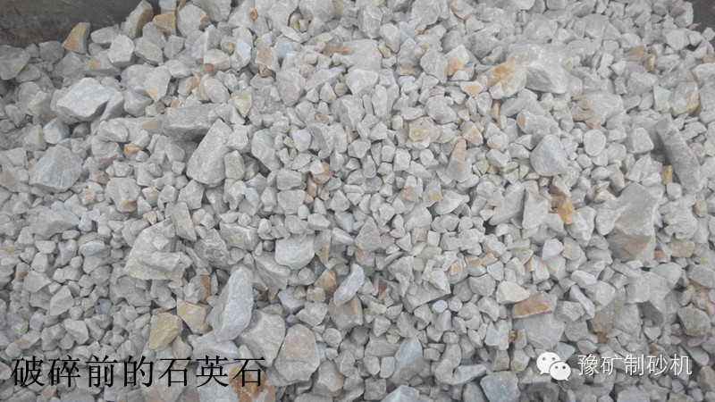 石英砂破碎机